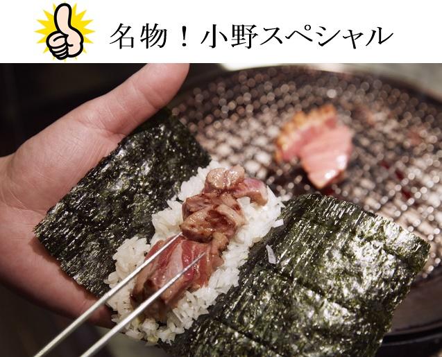 sushiyaono-meibutsu02
