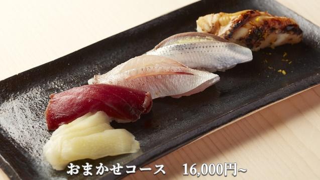 sushiyaono-top03