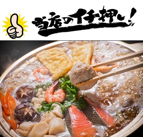 yoshiba-ichioshi01