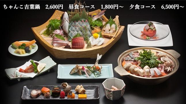 yoshiba-menu01